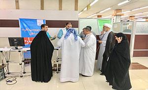 سیم کارت های رایگان همراه اول ویژه حجاج بیت الله الحرام