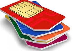 سیم کارت های میلیونی را چه کسانی میخرند؟