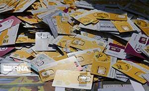 خرید سیم کارت به اتباع خارجی باید بر مبنای مدت اقامت باشد